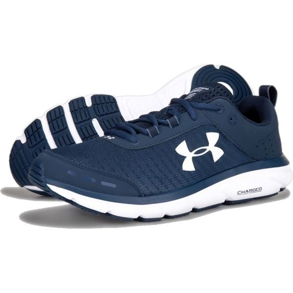 Under Armour Charged Assert 8 3021952401